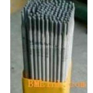供应D507MoNb阀门焊条