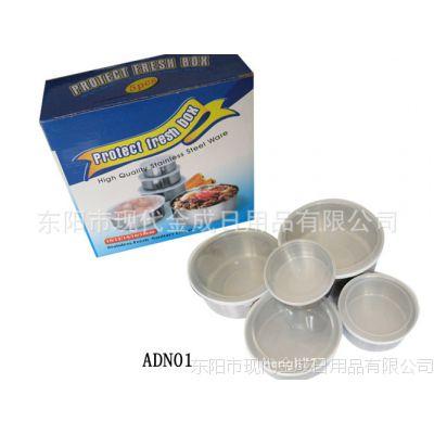 厂家直销不锈钢5PC保鲜盒塑料盖子不锈钢材料彩盒包装