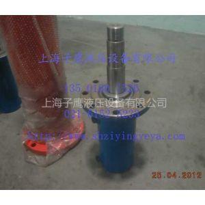 供应上海液压油缸制造厂家,报价