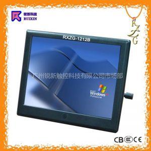 供应锐新RXZG-1212B触摸电脑一体机(新款)