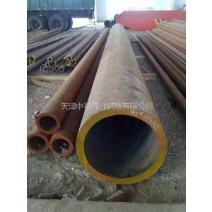 供应供应710x65厚壁无缝钢管