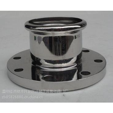卫生级沟槽式法兰短接头.型号:DN50-300 主营产品:卫生级管件、工业级管件、沟槽管件、卡压管件