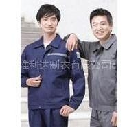 广州工服定做-专业广州工服定做厂家-广州维利达制衣有限公司
