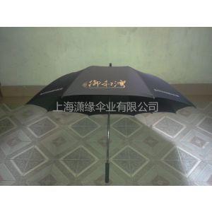 供应高档广告伞 高档雨伞 定制高档广告雨伞