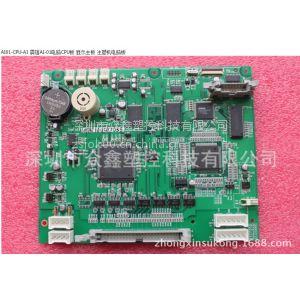 供应AI01-CPU-A1 震雄AI-01电脑CPU板 显示主板 注塑机电脑板