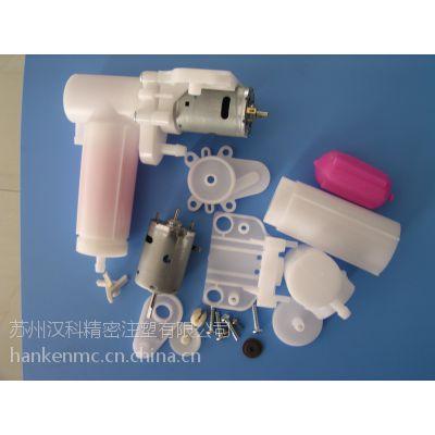 供应吸尘器水泵注塑件