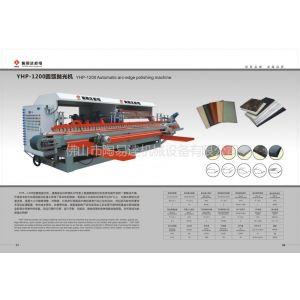 广东陶易达牌瓷砖加工机器陶瓷磨边机