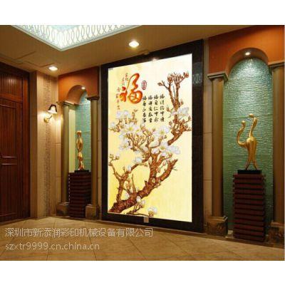 宜春浮雕效果瓷砖电视背景墙制作设备