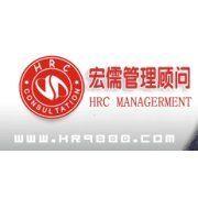 供应苏州宏儒管理咨询提供TS16949内审员培训服务