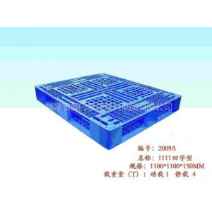 供应三明塑料托盘,三明塑料垫板,三明栈板,三明塑料卡板