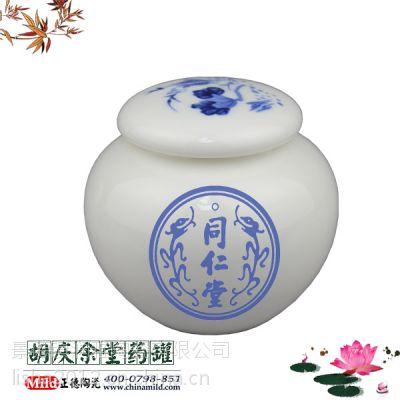 景德镇陶瓷罐生产厂家 定做精美陶瓷礼品罐