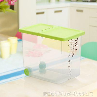 蜜蜜花米桶HX-9055