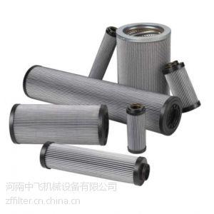 供应T2JFX-800*10H 空压机机组油滤芯
