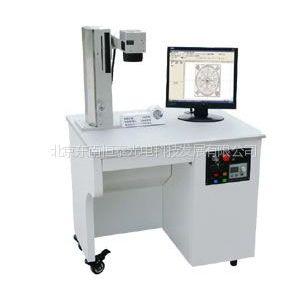 供应昌平激光打标机-所用激光打标机配件一览表如下
