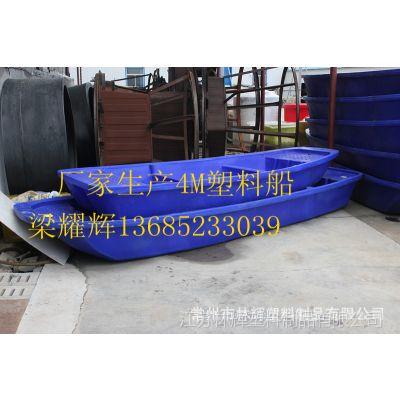 供应【全国十大热门产品】6M塑料船 6米小渔船 质保五年