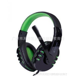 供应貂王AE2800 时尚 游戏耳机 头戴式电脑笔记本语音耳麦带麦克风