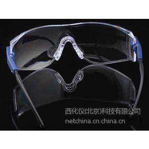 供应库号:M397584                实验室|防护眼镜|防尘|防风|防沙|防风镜|护目