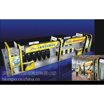 供应北京上海广州深圳香港展会展台设计与制作