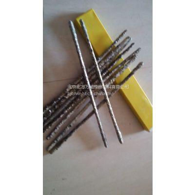 YD硬质合金气焊条石油钻头专用焊条