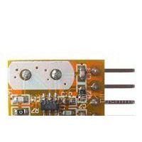 供应低电压过认证无线发射模块:TX5
