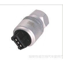供应厂家批发厦门金龙LG103A里程表传感器