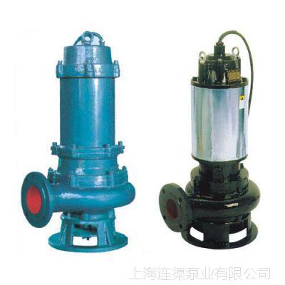 上海连渠泵业供应潜水泵 专业生产JYWQ潜水泵