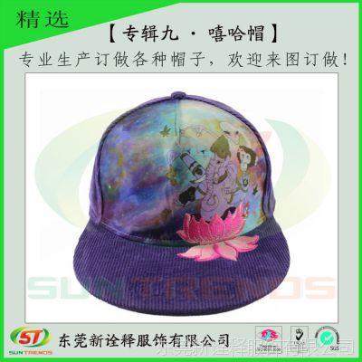 东莞制帽厂来图订做休闲烫画平板帽 平体绣花遮阳平板帽 秋季帽子