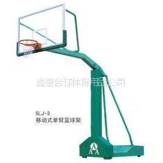 供应杭州篮球架专卖,篮球架直销