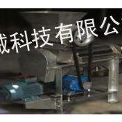供应福利院果蔬榨汁设备及配奶设备
