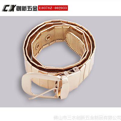 广东厂家直销金属腰带 可定制金属腰带 热卖款欧美金属皮带腰带