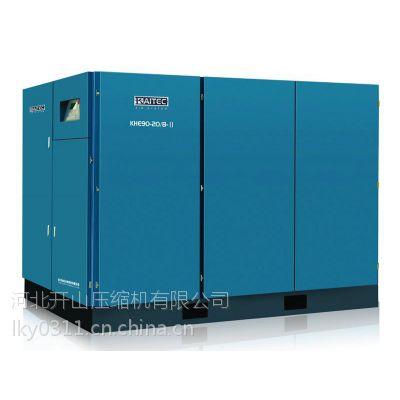供应储气罐专用电子排水阀OPT-A