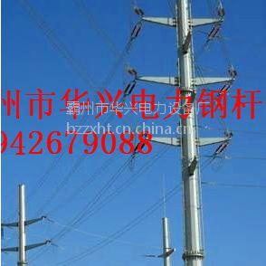 霸州华兴供应西安10KV电力钢杆、钢桩基础及高杆灯等