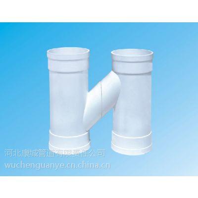 供应H管-PVC排水系统-河北PVC供应