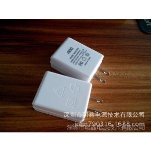 供应过CCC认证的5V2A/2.1AUSB接口平板电脑适配器