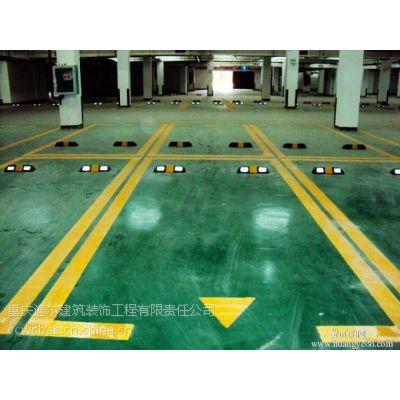 重庆奉节县?云阳县大型停车库划线及设施