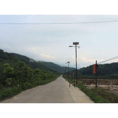 湖南岳阳汨罗太阳能路灯厂家 led路灯安装 汨罗农村路灯价格