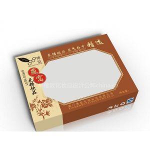 广州专业制作硬纸板礼品包装盒厂家