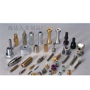 供应质量可靠车件/雨伞头加工/耳机配件/顶针/铝螺母
