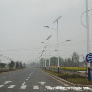 供应厂价直销8米60瓦太阳能路灯,8米60瓦LED太阳能路灯