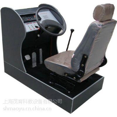 上海茂育MY-2009B简易汽车驾驶模拟器的价格