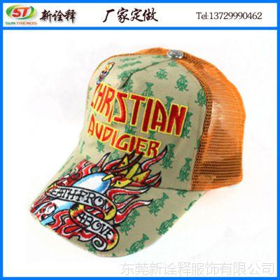 2015夏季男士全棉防晒帽 嘻哈摇滚印花棒球网帽 骷髅绣花鸭舌帽
