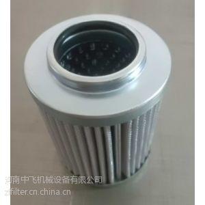 供应小机过滤器滤芯XW-630x40H