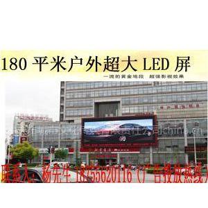 供应安徽安庆新华书店大楼户外LED广告屏招商(市交通枢纽路口)