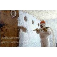 山东淄博高乐供应高纯陶瓷纤维喷涂料 耐火温度1430