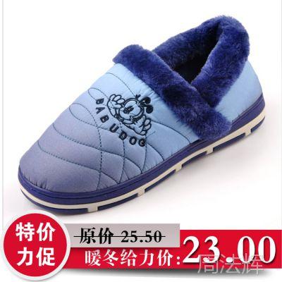 巴布豆2014冬季新款棉拖 男士时尚浅包跟渐变色保暖棉拖鞋 275