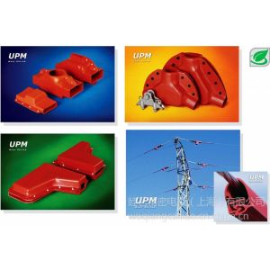 供应高低压T型母排接头盒 母线排接头防护盒 母排接头 上海厂家直销