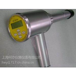 供应FD-3013H环境监测用