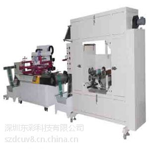 供应供应丝网印刷机报价、全自动丝印机厂家、彩色印刷机价格