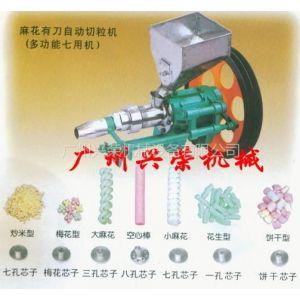 供应家用颗粒膨化食品机 膨化颗粒食品机机器