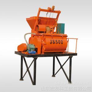 供应JS500型混泥土搅拌机 山东宏发 搅拌机